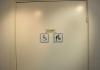 WC tilpasset hc (8/10)